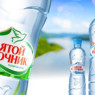 Святой Источник — питьевая вода от компании IDS Borjomi Russia