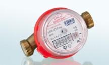 Обзор счетчика воды Бетар СГВ-15, стоимость, мнения потребителей