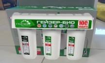 Технические характеристики и инструкция по монтажу фильтра для воды Гейзер био 321