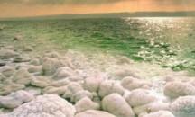 Отвечаем на вопрос: в каком море самая соленая вода?