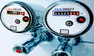 Образец акта ввода в эксплуатацию индивидуального прибора учета воды